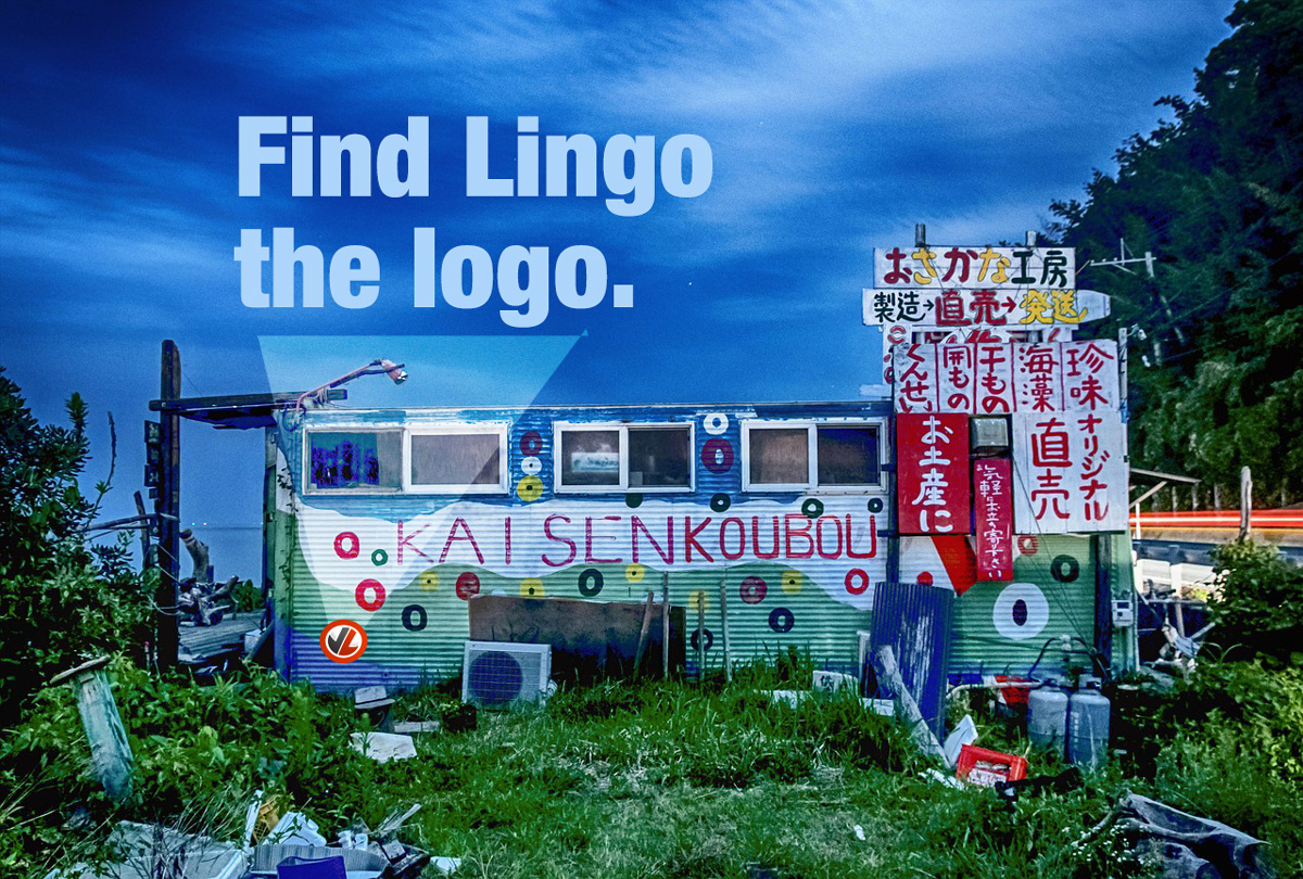 Find Lingo the logo (VL).